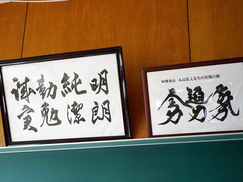 青森山田高等学校 広域通信制課程